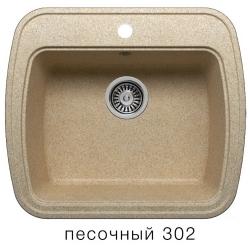 Мойка квадрат ПЕСОЧНЫЙ 570*500 мм