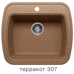 Мойка квадрат ТЕРАКОТ 570*500 мм