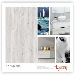 Пальмира 065R